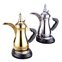 Arabic Coffee Maker